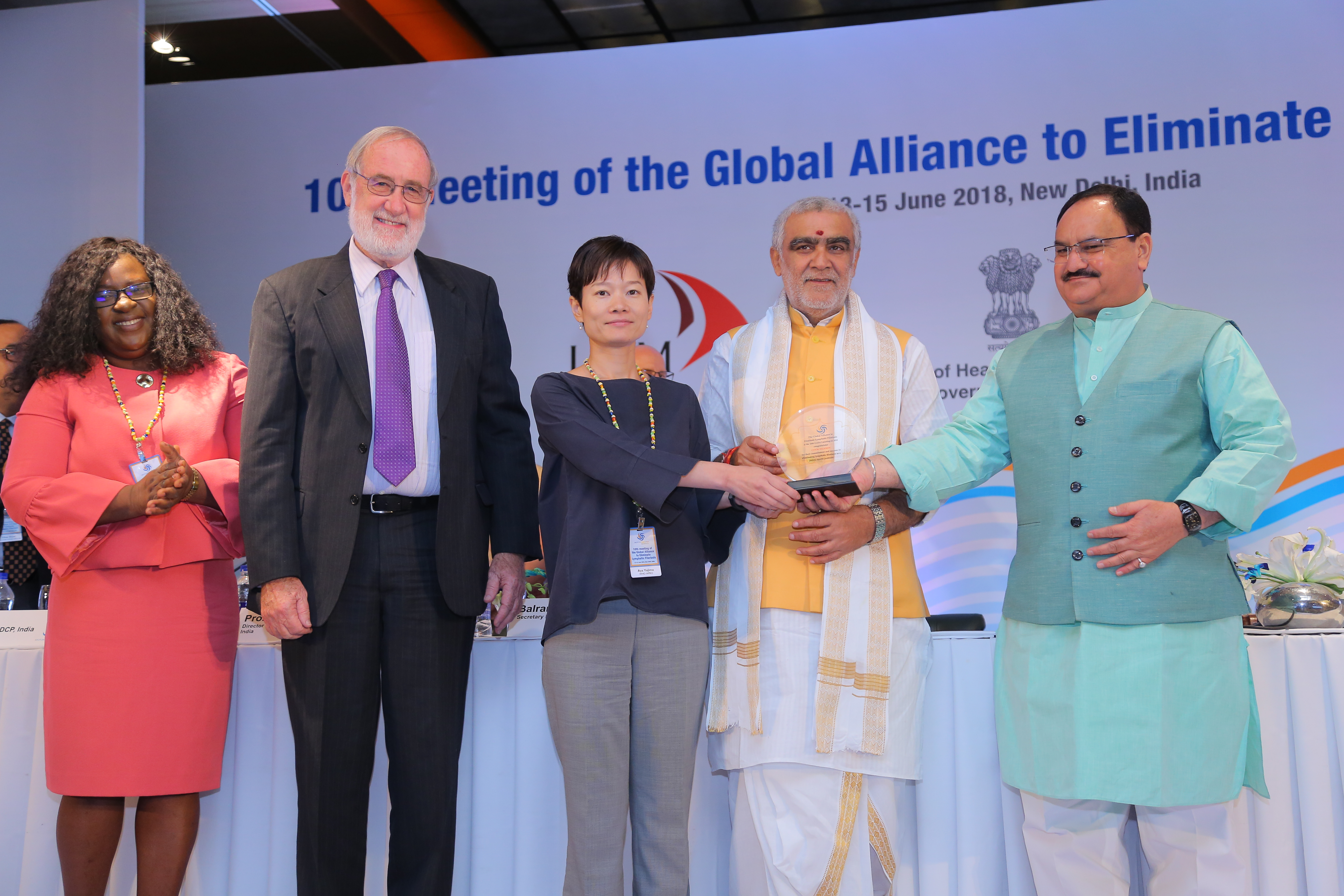 10th Meeting of the Global Alliance to Eliminate Lymphatic Filariasis, 13-15 June 2018, New Delhi