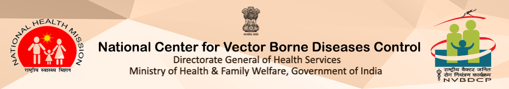 National Vector Borne Disease Control Programme (NVBDCP) - Government of India